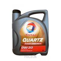 Фото Total Quartz 9000 Energy 0W-30 4л