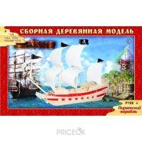 Фото VGA Пиратский корабль (10/12) (P199)