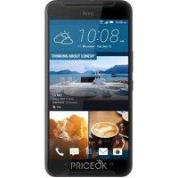 Фото HTC One X9
