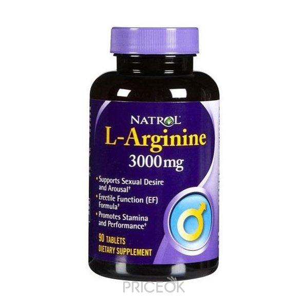 LArginine  Aminosäure Arginin bestellen  Body Attack