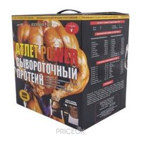 Фото Atlet Power Power Mass 5000g