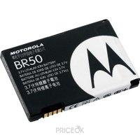 Фото Motorola BR50