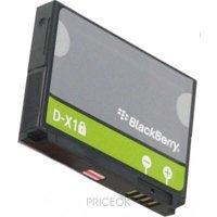 Фото BlackBerry D-X1