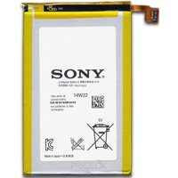 Фото Sony LIS1501ERPC