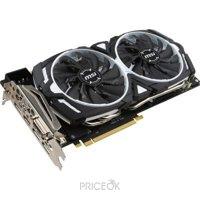 Фото MSI GeForce GTX 1080 ARMOR 8G OC