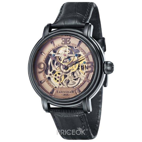 Наручные часы цены в Самаре