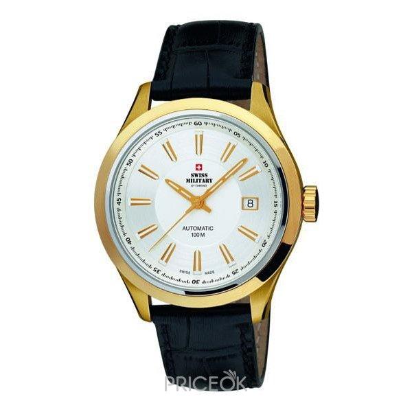 Наручные часы Swiss Military Hanowa - купить по доступной