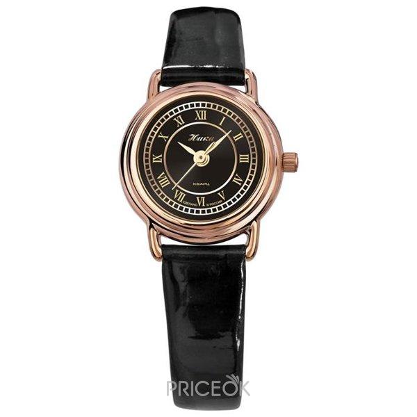 Часы, наручные часы